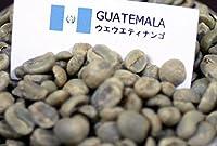 【焙煎工房 豆太】コーヒー生豆 グァテマラSHB ウエウエティナンゴ地区(1kg)