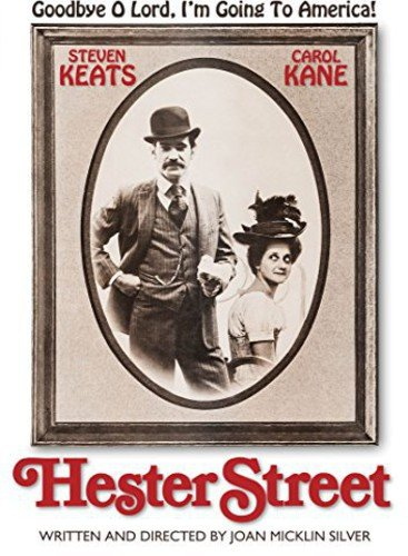 Hester Street