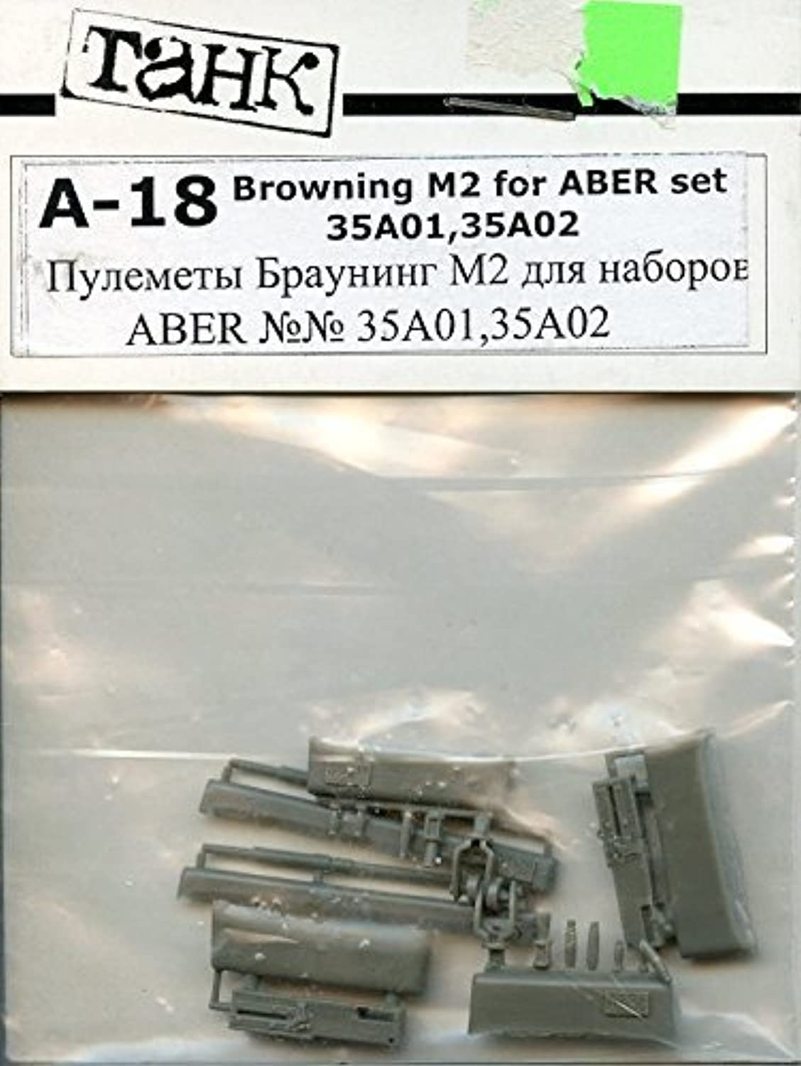 TAHK Tank 1 35 Browning M2 for Aber 35A01 35A02  Resin Figure Accessory A18