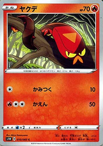 ポケモンカードゲーム剣盾 s1W ソード ヤクデ C ポケカ ソード&シールド 炎 たねポケモン