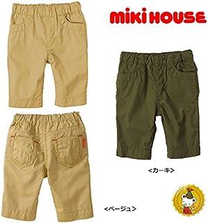 ミキハウス(mikihouse)Every Day mikihouse8分丈綿パンツ(ベージュ?カーキ)(90cm)