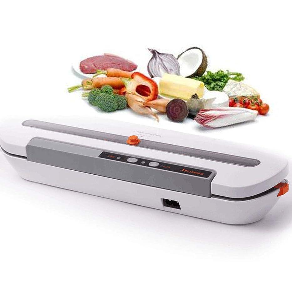 なだめる換気手荷物スターターキット付き食品用真空シーラー/自動真空シーラー/ 29cm溶接/乾湿両用モード/ 8倍の長さのフレッシュ/コンパクト設計。