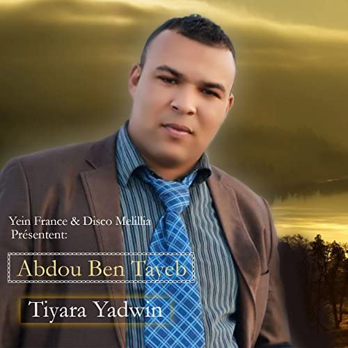 Abdou Ben Tayeb