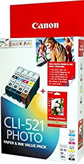 Canon CLI521VP Value Pack (1 x CLI521C/M/Y/BK + PP201 50 Sheets)