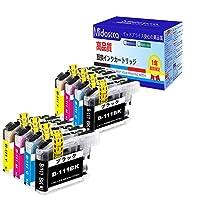 ブラザー LC111 Brother LC-111 互換インク インクカートリッジ 8本セット 大容量 最新型ICチップ付き 残量表示機能付【1年品質保障】 対応機種: MFC-J987DN/DW、MFC-J980DN/DWN 、MFC-J897DN/DWN、MFC-J890DN/DWN、MFC-J877N、MFC-J870N、MFC-J827DN/DWN、MFC-J820DN/DWN、MFC-J720D/DW、DCP-J952N、DCP-J957N-B/W、DCP-J752N、DCP-J757N、DCP-J552N、DCP-J557Nなど