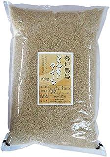 特別栽培 ミルキークイーン 玄米 暮坪米 平成30年産 (10kg)