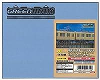 グリーンマックス Nゲージ 1170M 東武8000系 FS396台車仕様 セイジクリーム塗装タイプ 増結用中間車4両セット