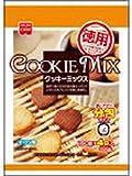 共立 徳用 クッキーミックス 600g