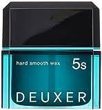 Deuxer 5s Hard Smooth Wax