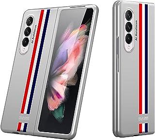 سامسونج جالاكسى زد فلب 3 (Samsung Galaxy Z Fold 3) كفر 360 درجة جيه كيه كيه قطعتين الترا ثن رسومات1- (فضى)