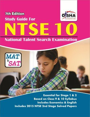 Study Guide for NTSE (Class 10) 7th Edition (Old Edition)
