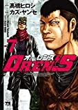 OREN'S 7 (ヤングチャンピオン・コミックス)
