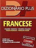 Dizionario francese. Italiano-francese, francese-italiano. Ediz. bilingue...