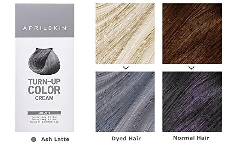 奇跡刻む考えApril Skin Turn Up Color Cream Long lasting Texture Type Hair Dye エイプリルスキン ターンアップカラークリーム長持ちテクスチャタイプヘアダイ (紅)