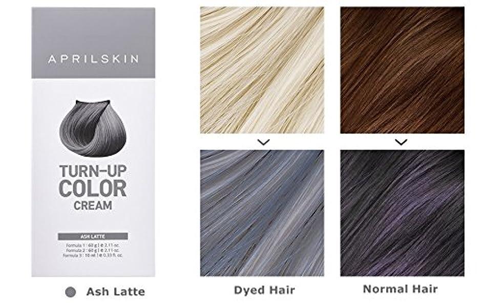 作詞家順番兄April Skin Turn Up Color Cream Long lasting Texture Type Hair Dye エイプリルスキン ターンアップカラークリーム長持ちテクスチャタイプヘアダイ (紅)