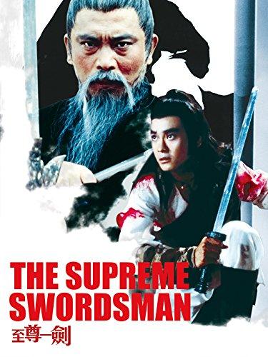 The Supreme Swordsman