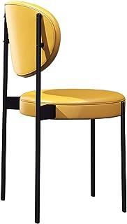 Amrai-Sillas de Comedor Moderna Amarilla - Estructura de Metal y Silla Lateral de Cuero PU para Cocina, Dormitorio, Sala de Estar [Altura 83cm]