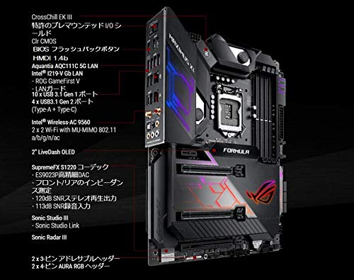 Build My PC, PC Builder, ASUS 90MB0XU0-M0EAY0