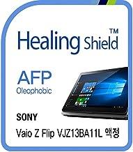 Healingshield Screen Protector Oleophobic AFP Clear Film Compatible for Sony Laptop Vaio Z Flip VJZ13BA11L