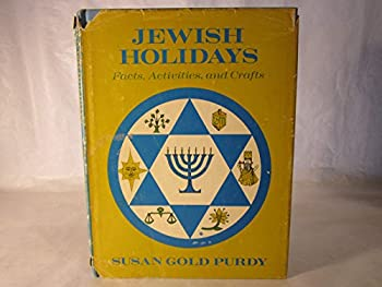 Jewish Holidays; Facts, Activities And Crafts 0397310765 Book Cover