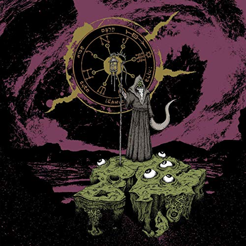 Grotto: Lantern of Gius (Black Viny) [Vinyl LP] (Vinyl)