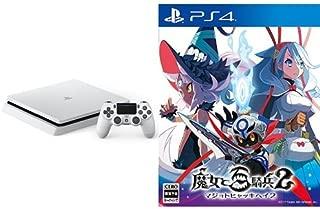 PlayStation 4 グレイシャー・ホワイト 1TB (CUH-2000BB02) + 魔女と百騎兵2 - PS4