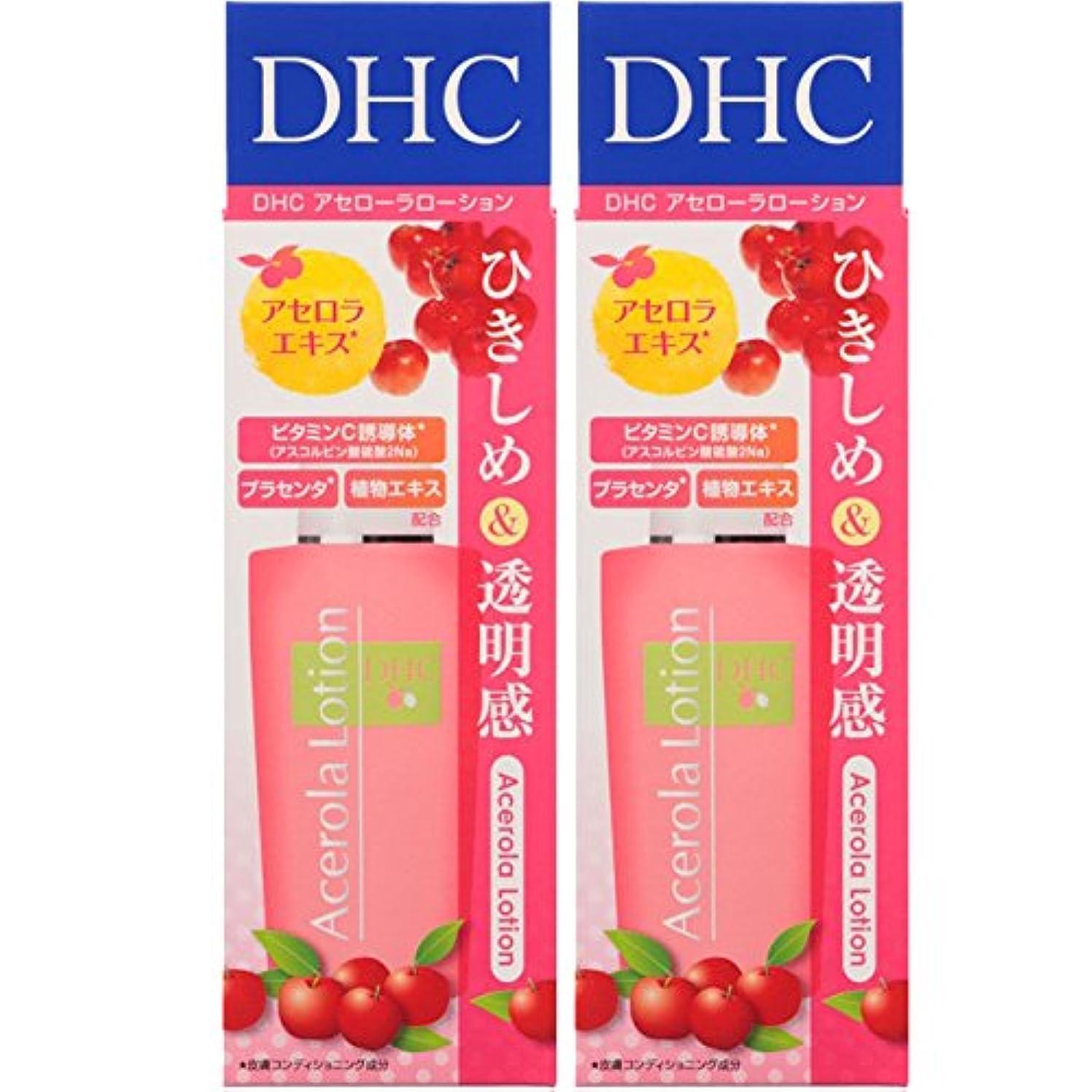 レルム刺す権威【セット品】DHC アセロラローション (SS) 40ml 2個セット