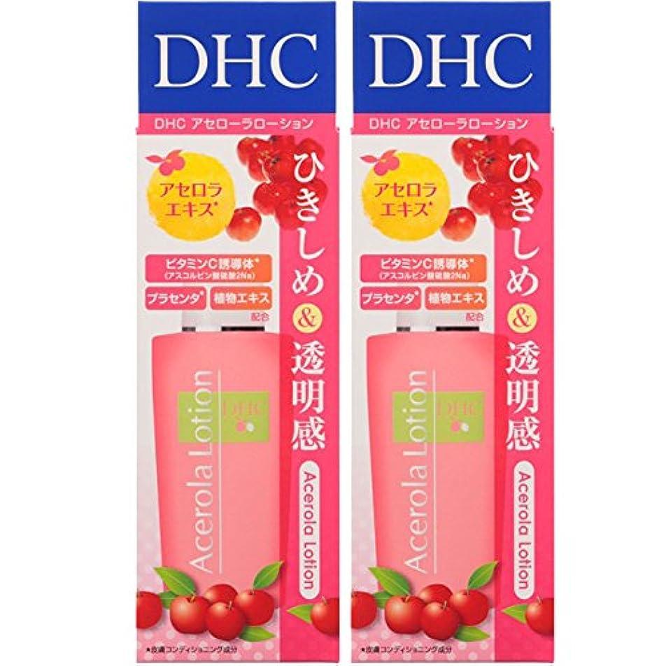 興味タンクガード【セット品】DHC アセロラローション (SS) 40ml 2個セット