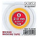極細マスキングテープ IM6/ 2.0mm幅 × 5M 巻 【2個セット】工作 塗装用マスキングテープ