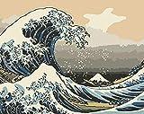 Diy Peinture À L'huile Par Numéros Peinture Par Numéros Kits -Big Wave 16X20 Pouces Lin...