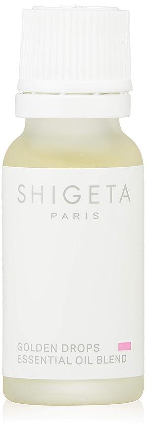 マッサージ十分です暖炉SHIGETA(シゲタ) ゴールデンドロップス 15ml