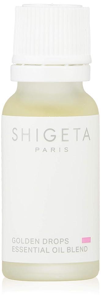 権利を与えるますます四分円SHIGETA(シゲタ) ゴールデンドロップス 15ml
