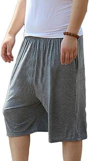 ZIXINGA Mens Cosy & Comfy Lounge Shorts Pyjama Bottoms Plus Size Wide Leg Trouser Pants