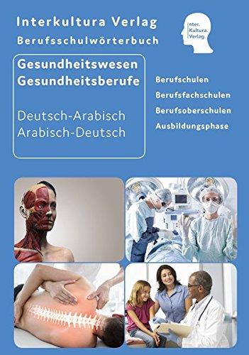 Interkultura Berufsschulwörterbuch für Gesundheitswesen und Gesundheitsberufe: Deutsch-Arabisch (Berufsschulwörterbuch Deutsch-Arabisch / Zweisprachige Fachbücher für Berufschulen)