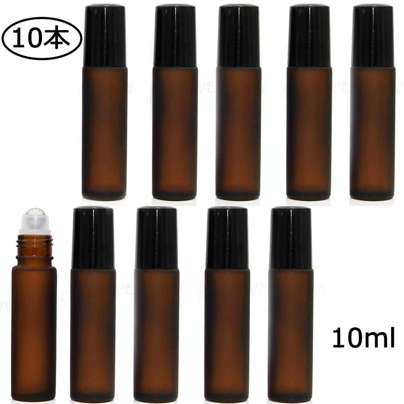 キャリッジ先生施設gundoop ロールオンボトル アロマオイル 精油 小分け用 遮光瓶 10ml 10本セット ガラスロールタイプ (茶色)