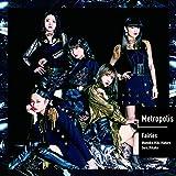 Metropolis〜メトロポリス〜