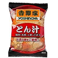 吉野家 [フリーズドライとん汁×20袋セット] (お湯を注ぐだけ)