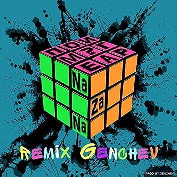 Поиграем (Remix)