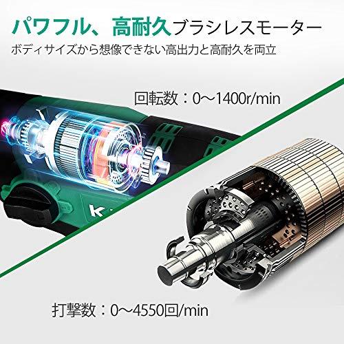 KIMOハンマドリルコードレスハンマードリル20V4.0Ah大容量電池ブラシレスモーター搭載SDSプラスシャンク低振動機構無段階変速3モードコードレスロータリーハンマードリル充電式電動ハンマ穴あけ専用最大穴あけ能力木材28mm金属13mmコンクリート22mmLED照明機能SDSプラスビット6本ドリルチャック1個チゼル7本急速充電器・収納ケース付きQM-