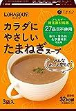 ファイン カラダにやさしい玉ねぎスープ 10gX3包