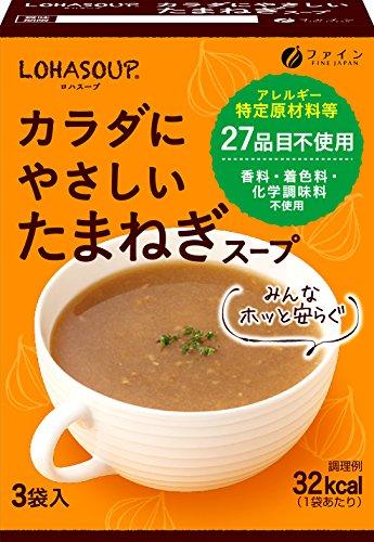 ファイン カラダにやさしい玉ねぎスープ [アレルギー特定原材料等27品目不使用]×3袋