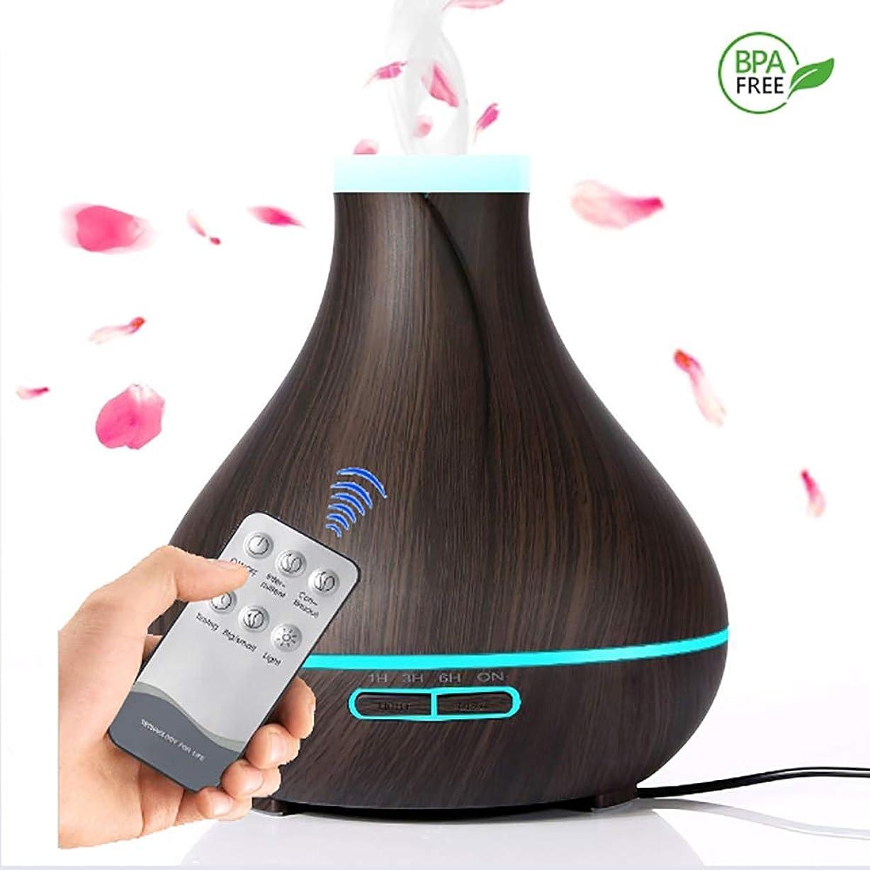 のみ知性隠された400ml エッセンシャルオイルディフューザー、アロマディフューザーアロマセラピー加湿器超音波空気清浄機クールミストフレグランス7色ランプ自動シャットオフ,Black