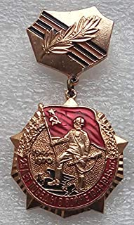 25 Years of Victory in the Great Patriotic War WW2 USSR Soviet Union Russian Medal Type 3 PEFS