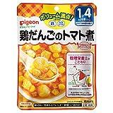 管理栄養士の食育ステップレシピ 鉄Ca 鶏だんごのトマト煮 120g