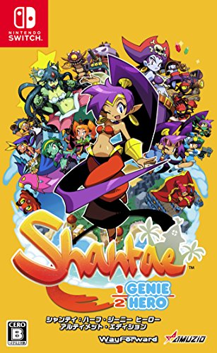 Amuzio Shantae Half-Genie Hero Ultimate Edition NINTENDO SWITCH JAPANESE IMPORT REGION FREE [video game]