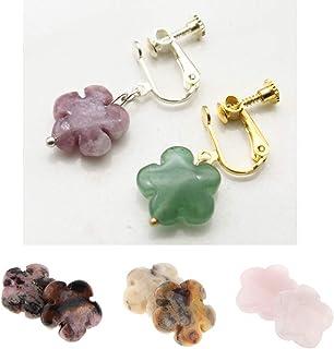 IPOTCH 2pcs Piedras Preciosas Perlas Joyas Haciendo Hallazgos Flor/Cuentas Florales Encantos de Piedra para Proyectos de R...