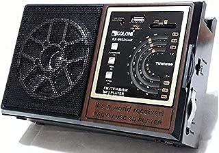 راديو جولون 3موجة بيشغل فلاشة وكارت ميمورى يعمل بالشحن او الكهرباء او البطاريات