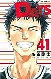 DAYS デイズ コミック 1-41巻セット