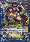 Fire Emblem 0 / Starter Deck 4th / S06-004 St Charismatic Kurono Kiria [N Specification]