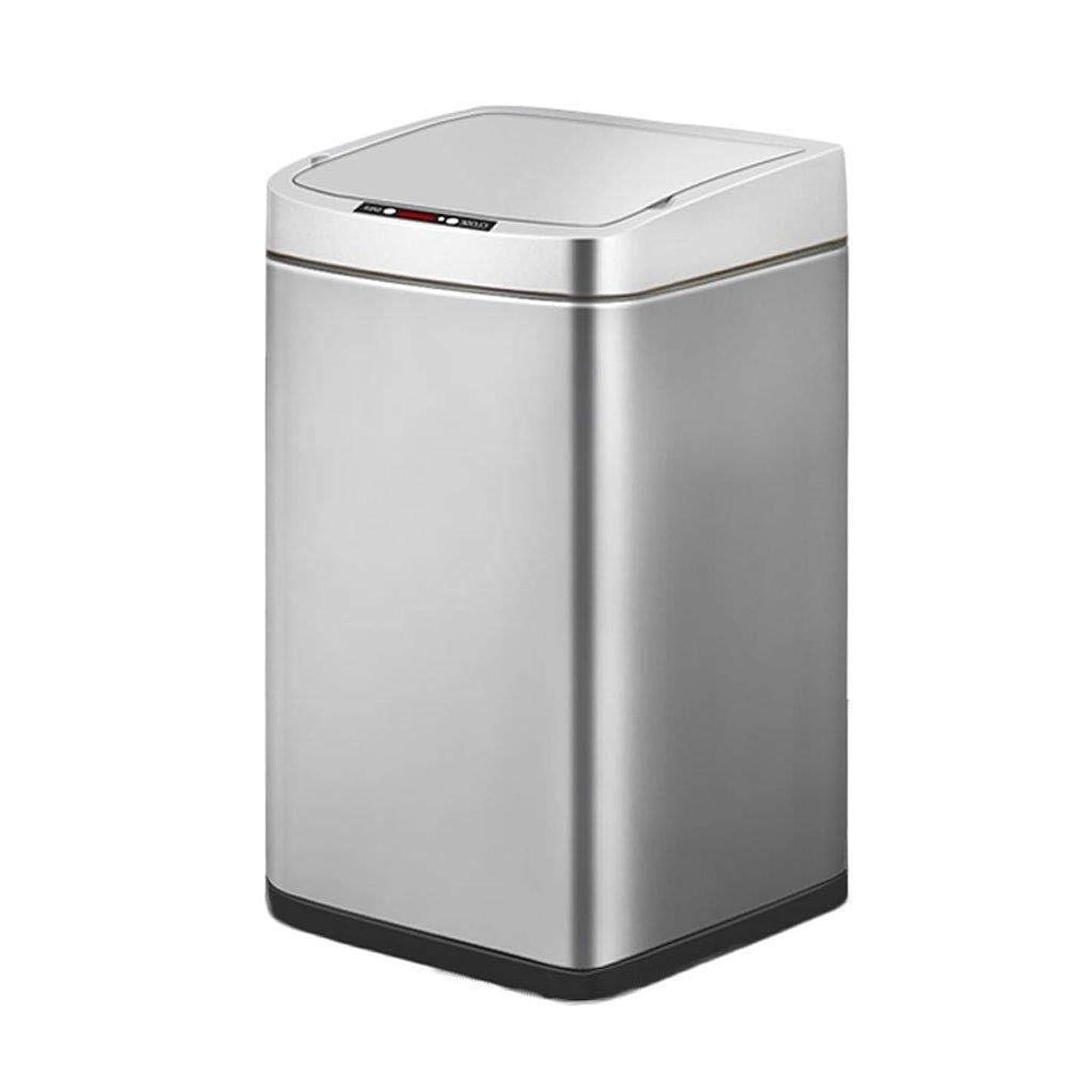 カポックシャーロックホームズナプキンLJKHDF 自動センサーのゴミ箱の台所家の居間の浴室のスマートなゴミ箱 (Color : Silver)